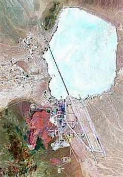 Фотография военного объекта в районе