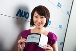 Корпорация AU Optronics (AUO) представила электронную бумагу