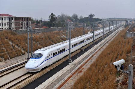Cамая скоростная железнодорожная линия в мире