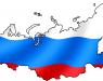 Ученые разрабатывают стратегию цивилизационной безопасности России