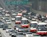 Закрытие дорог способно улучшить транспортную ситуацию