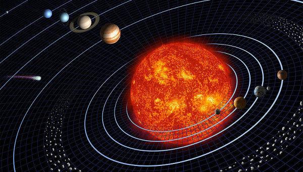 Российские астрономы открыли новый астероид