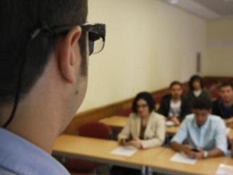 Специальные очки покажут профессору, насколько каждый студент понимает лекцию