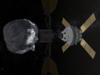 НАСА представило подробный план поимки астероида