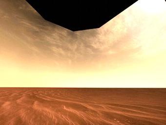 Облака на Марсе обладают более высокой влажностью, чем на Земле