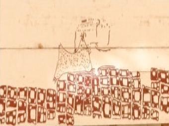 Древнейшее изображение извержения вулкана