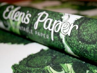 Пускай из вашей оберточной бумаги вырастет урожай