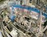 Луч атомов антиводорода – еще одно испытание для стандартной модели