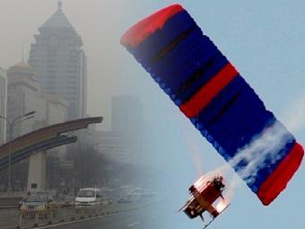 Власти Китая решили бороться с загрязнением атмосферы - беспилотниками