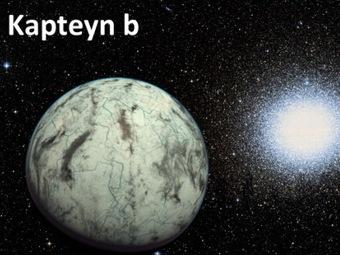 Обнаружена древнейшая планета, потенциально пригодная для жизни