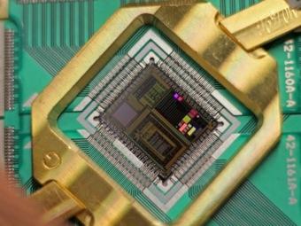 Первый в мире квантовый компьютер?