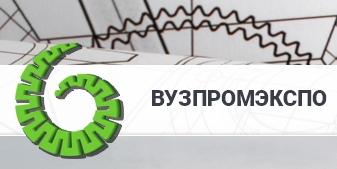 ВУЗПРОМЭКСПО