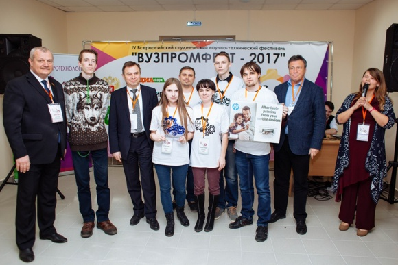 «ВУЗРОМФЕСТ» представит проекты для развития России